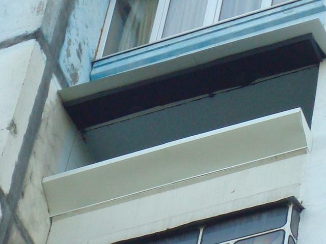 Галерея работ - вынос балкона - современные окна геликон кие.